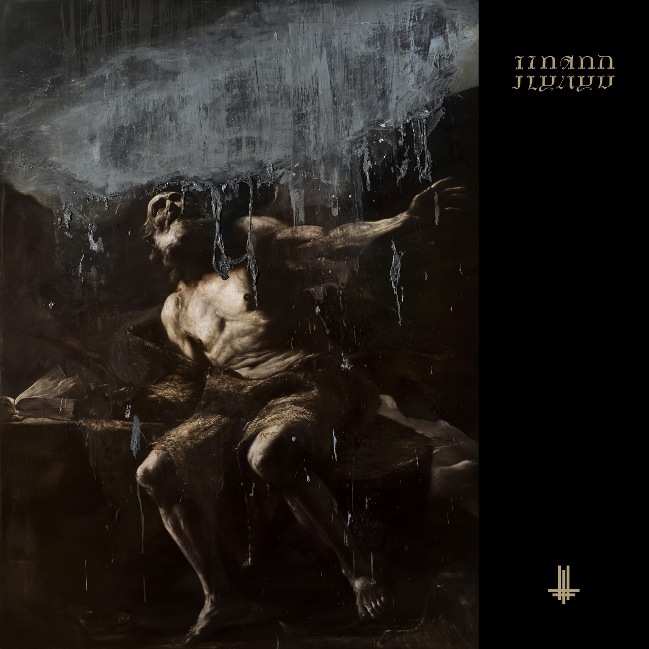 News: Behemoth release Wolves ov Siberia from their forthcoming album I Loved You At Your Darkest